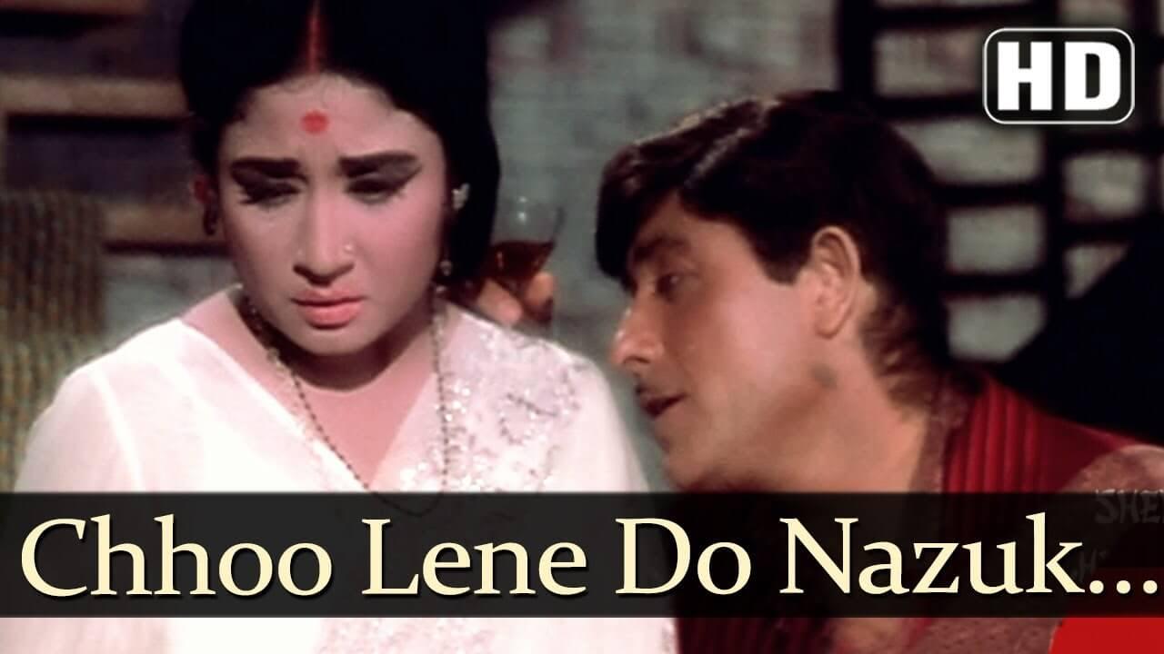 Mein Se Meena Se Na Saqi Se Old Song MP3 Download